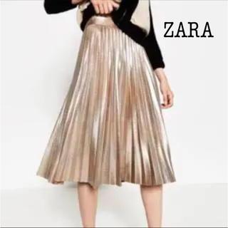 ザラ(ZARA)の【ZARA】メタリックプリーツスカート(ロングスカート)