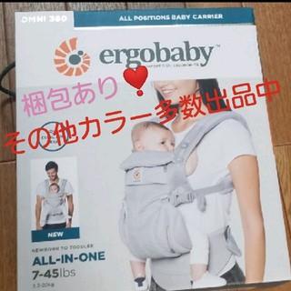 Ergobaby - エルゴベビー オムニ 360 クールエア 【パールグレー】