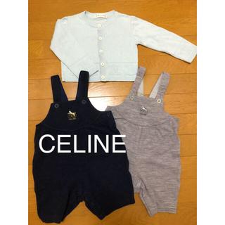 celine - CELINEセット