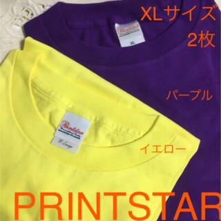 新品  無地  Tシャツ  XLサイズ  2枚 イエロー/パープル   bz d(Tシャツ/カットソー(半袖/袖なし))