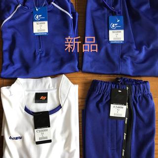 新品 体操服 中学生 Lサイズ