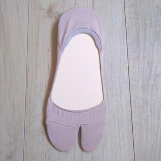 Maison Martin Margiela - エアリフト マルジェラ たび 二本指 ソックス はみ出さない 靴下