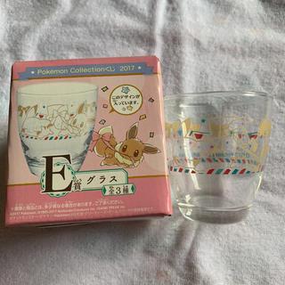 ポケモン - 『新品未使用』ポケモン コレクションくじ ピカチュウ イーブイ グラス
