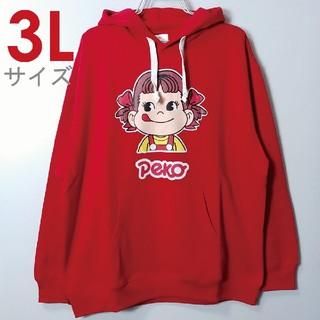 新品 3L 2XL スウェット パーカー ペコちゃん サンリオ 赤 9355(パーカー)