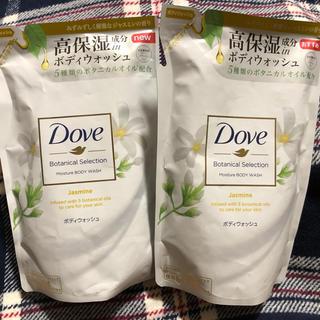 ユニリーバ(Unilever)のダヴ  ボディウォッシュ ボタニカルセレクション ジャスミン 360g2個セット(ボディソープ/石鹸)