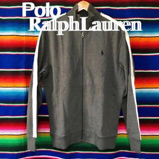 ポロラルフローレン(POLO RALPH LAUREN)のPOLOラルフローレンUS限定ジップ裏起毛COTTONトラックジャケットGY L(カーディガン)
