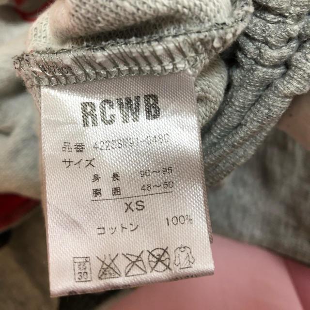 RODEO CROWNS WIDE BOWL(ロデオクラウンズワイドボウル)のRCWB パンツ  キッズ/ベビー/マタニティのキッズ服 女の子用(90cm~)(パンツ/スパッツ)の商品写真