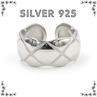 シルバーリング キルティング S925(リング(指輪))