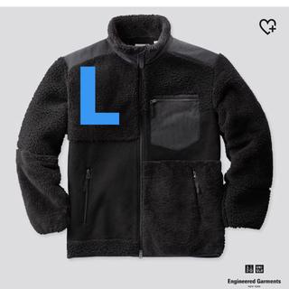 エンジニアードガーメンツ(Engineered Garments)のUNIQLO エンジニアドガーメンツ コラボ フリース 黒Lサイズ(スウェット)