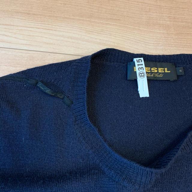 BLACK GOLD(ブラックゴールド)のディーゼルブラックゴールド ニット メンズのトップス(ニット/セーター)の商品写真