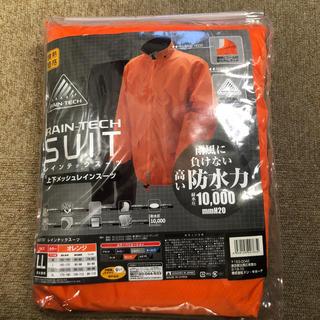 上下 メッシュ レインスーツ レインコート LLサイズ 雨合羽 合羽 耐水圧1万(レインコート)