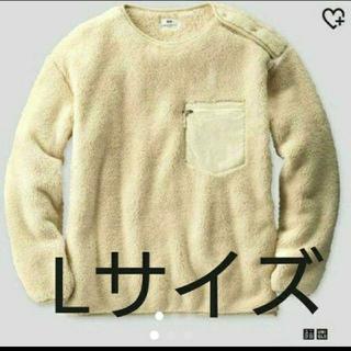 エンジニアードガーメンツ(Engineered Garments)のUNIQLO Engineered Garments ユニクロ エンジニア (スウェット)