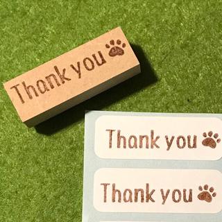thank you1.3.6肉球(はんこ)