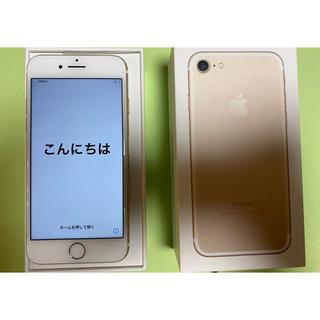 Apple - iPhone 7 ゴールド128gb(Simロック解除済)