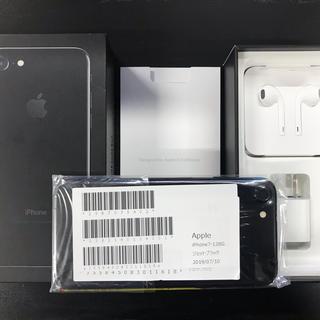 iPhone - SIMフリー iPhone7 128GB ジェットブラック 未使用