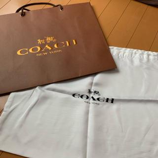 コーチ(COACH)のコーチ 紙袋、布製の袋(ショップ袋)