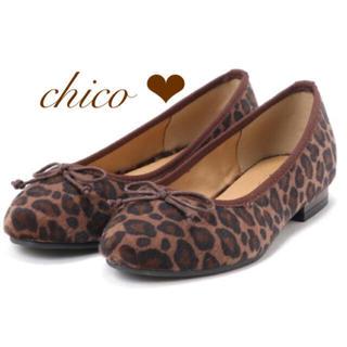 who's who Chico - リボンバレーシューズ❤︎