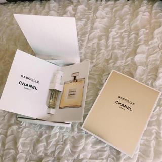 CHANEL - 送料込み☆CHANELの香水♡新品未使用☆ガブリエルシャネル☆ミニサイズ
