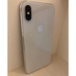 Apple - iPhonex