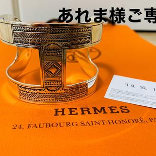 エルメス(Hermes)のエルメス トゥアレグバングル PMサイズ(バングル/リストバンド)