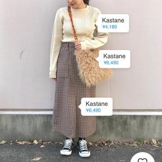 Kastane - kastane チェック スカート