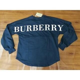 バーバリー(BURBERRY)のバーバリー 人気BURBERRY パーカー ロゴ入り スウェット(スウェット)