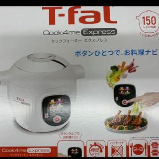ティファール(T-fal)のティファール マルチクッカー クックフォーミー エクスプレス CY8511JP (調理機器)