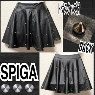 スピーガ(SPIGA)の【義援金SALE‼︎/SPIGA】トゲスタッズ付合皮素材サーキュラースカート(ミニスカート)