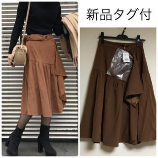 dazzlin - 定価7452円❤️【新品タグ付】dazzlinアシメラップスカート♡
