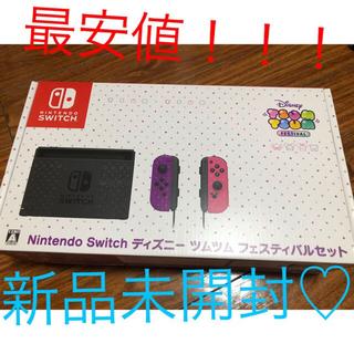 Nintendo Switch - 新品 Nintendo Switch ディズニー ツムツム フェスティバルセット