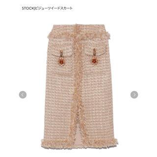 Lily Brown - Lilybrown ビジューツイードスカート