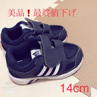 adidas - アディダスキッズスニーカー14cm