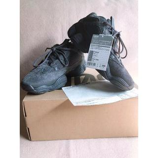 adidas - Yeezy 500 Utility Black