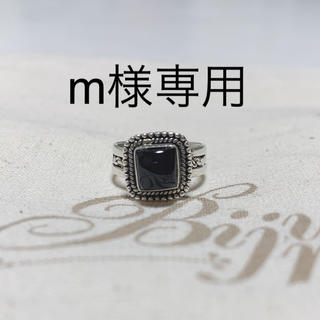 m様専用 ビジュマム 天然石リング(リング(指輪))