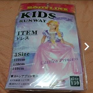 ボディライン(BODYLINE)の未使用!ハロウィン プリンセスドレス(ドレス/フォーマル)