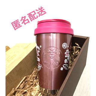 Starbucks Coffee - スターバックス ステンレス タンブラー フラワーピンク