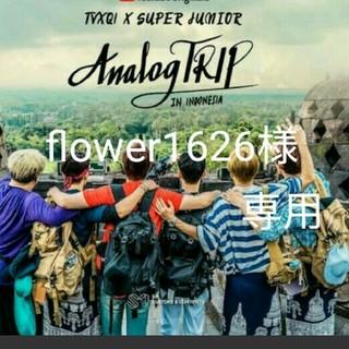 トウホウシンキ(東方神起)のflower1626様専用(ミュージック)