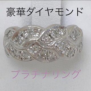豪華 ダイヤモンド プラチナリング(リング(指輪))