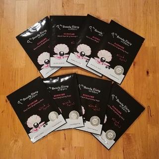 ワタシノキレイニッキ(我的美麗日記([私のきれい日記))の私のきれい日記 我的美麗日記 黒真珠マスク(パック/フェイスマスク)