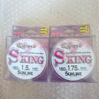ガマカツ(がまかつ)の40値下げ サンライン 磯スペシャルS KING (釣り糸/ライン)