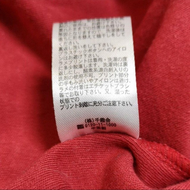 ベルメゾン(ベルメゾン)の袴ロンパース ベルメゾン 女の子 80 キッズ/ベビー/マタニティのキッズ服 女の子用(90cm~)(和服/着物)の商品写真