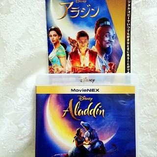 ディズニー/アラジン   実写版   マジックコードのみ  MovieNEX