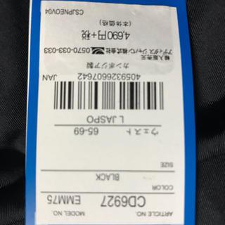 adidas - アディダス オリジナル レギンス