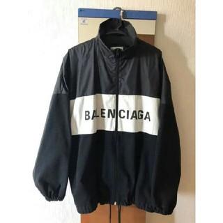 バレンシアガ(Balenciaga)のバレンシアガ ナイロンジャケット トラックジャケット(ナイロンジャケット)