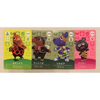 ニンテンドー3DS(ニンテンドー3DS)のamiiboカード 4枚セット(カード)