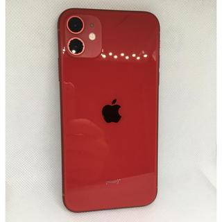 Apple - iPhone 11 (PRODUCT)RED 64GB  [レッド]SIMフリー