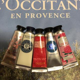 L'OCCITANE - ロクシタンハンドクリーム10ml