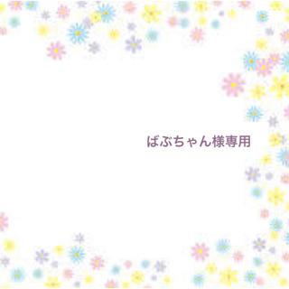 ムジルシリョウヒン(MUJI (無印良品))のばふちゃん様専用(ひざ丈ワンピース)