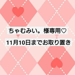 tocco - 【本日まで★激安SALE!】配色レース×プリーツチュールスカート♡