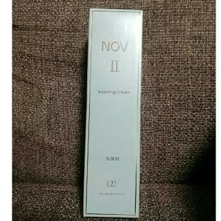 NOV - 【新品】ノブⅡ ウォッシングクリーム 洗顔料